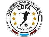 CAPE DISTRICT FOOTBALL ASSOCIATION - Logo