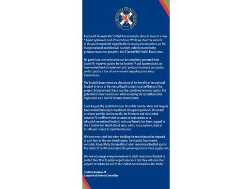 Statement from The Scottish Amateur FA Executive and Finance Committee