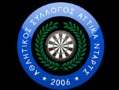 Attica Darts
