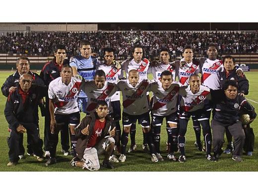 El Club Deportivo Municipal participará de la Segunda División.