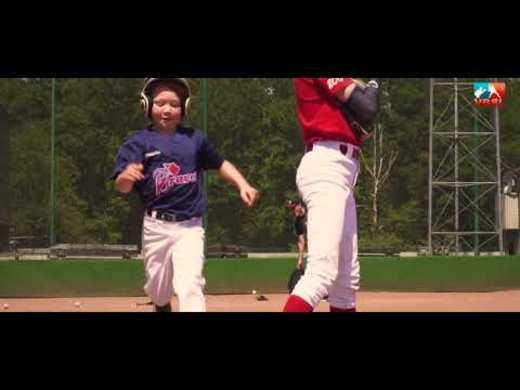 VBSL Baseball en Softball are back