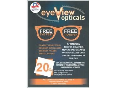 PDA eyeview