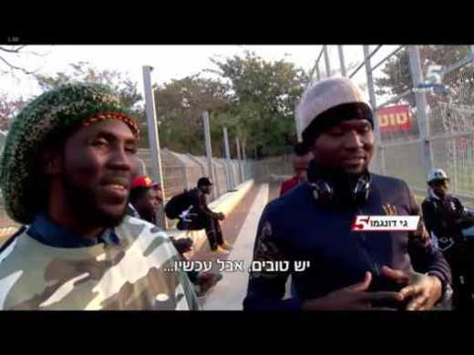 IFLI covered by Israel's Sport 5 TV Channel