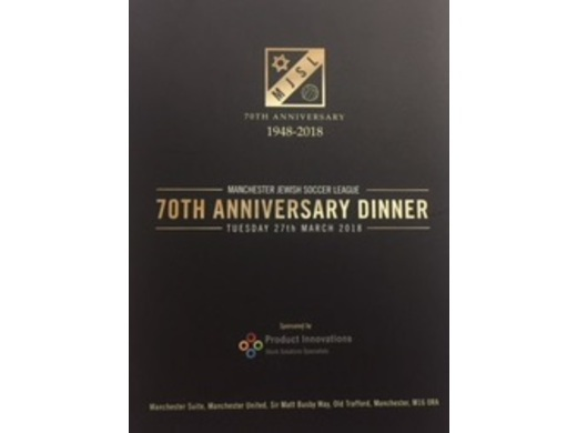 Anniversary Brochure