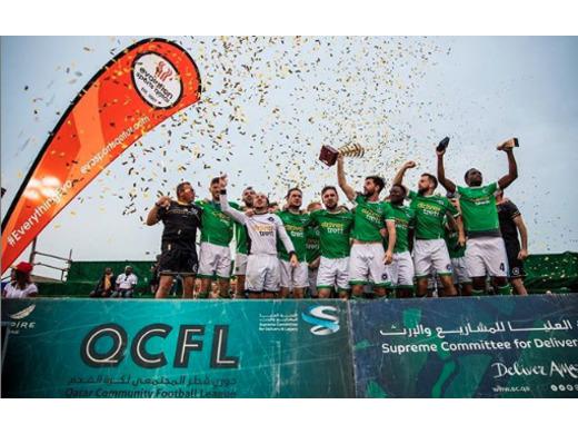 QCFL CUP Champions 2018/19