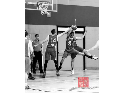 Grampian Basketball League