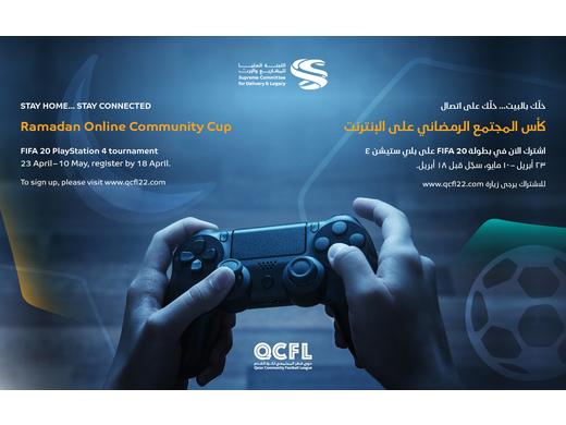 SC Ramadan Community Cup