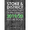 Stoke Fixture Books 2019-2020