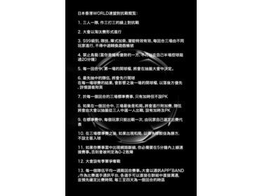 rule_zh