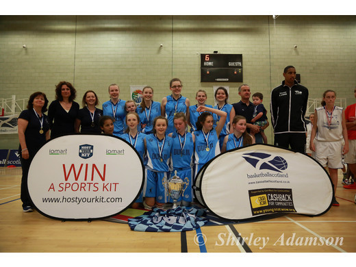 DUBLIN takes home the FIBA U14 International Summer Slam Trophy