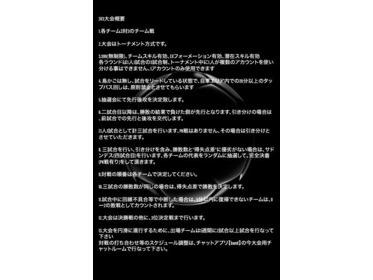 rule_jp