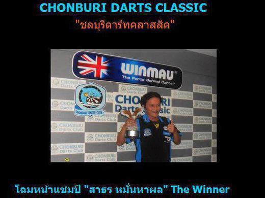 Klang - Winner - Chonburi Open 2012