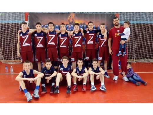 KK Zvornik Basket - mladji pioniri 2019.