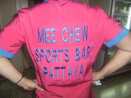 Mee Chew Bar