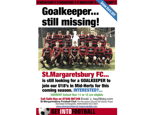 U17 Goalkeeper advert