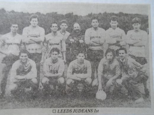 1990-91 Leeds Judeans