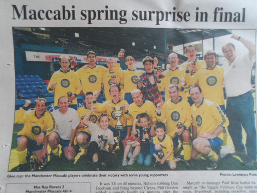 2003-04 Mcr Maccabi 4th (Feldman Winners)