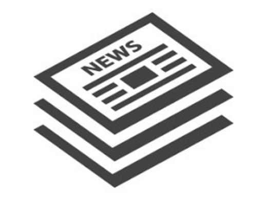 NWEBA Additional Fixture Indoor 2020