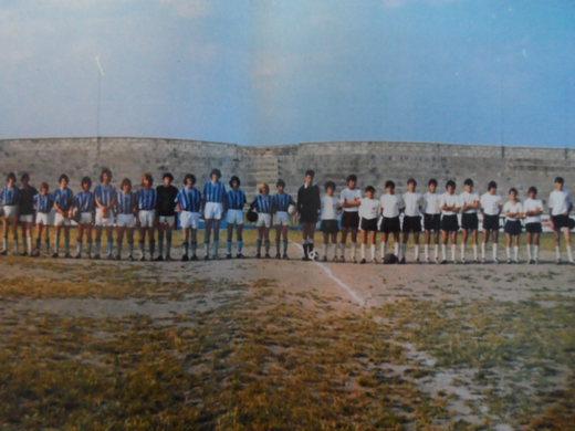 1970-71 Prestwich Casuals - Majorca tour