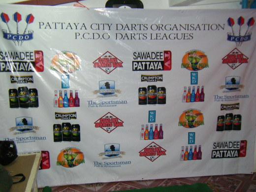 P.C.D.O League Sponsors