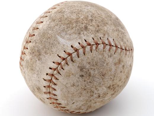 Baseball25 - május 20-i program