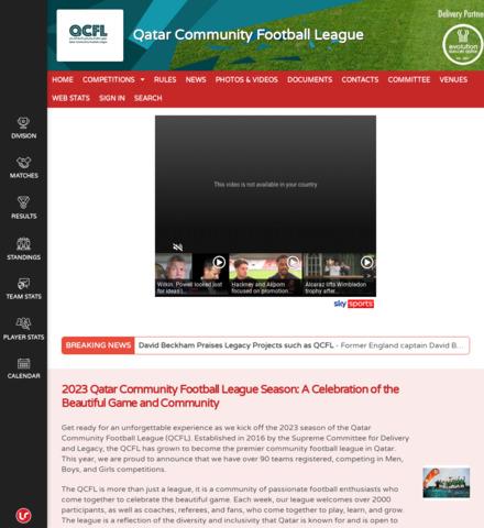 Qatar Community Football League - screenshot