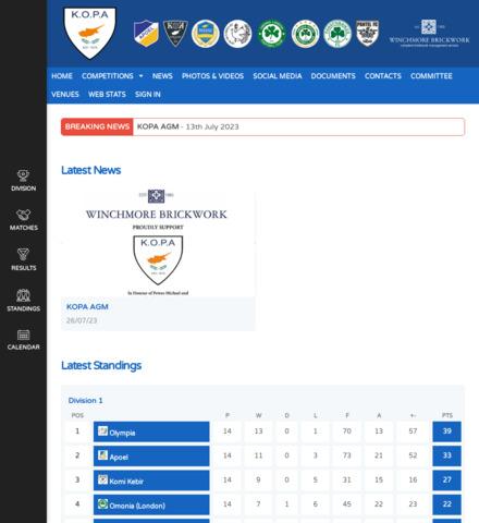 KOPA League - screenshot