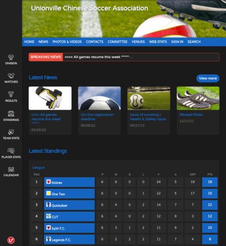 Unionville Chinese Soccer Association - screenshot