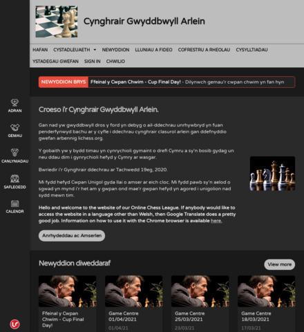 Cynghrair Gwyddbwyll Arlein - screenshot