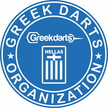 Greek Darts Organization