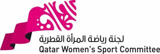 Qatar Women Sports Committee